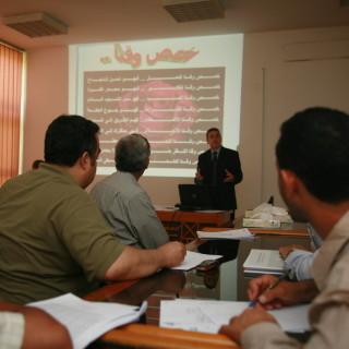 التدريب وتنمية الموارد البشرية