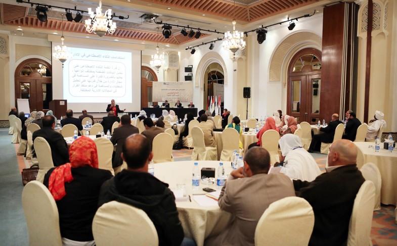 المؤتمر الدولي العربي العشرون للتدريب والتنمية الإدارية