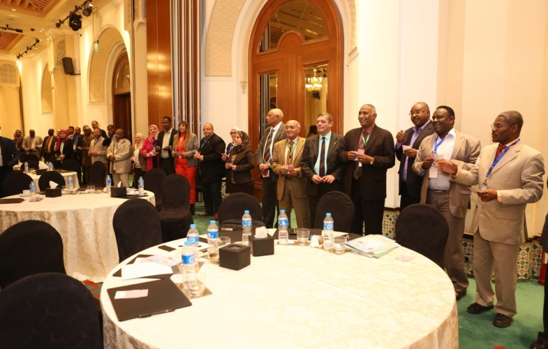THE 23RD ARAB INTERNATIONAL CONFERENCE