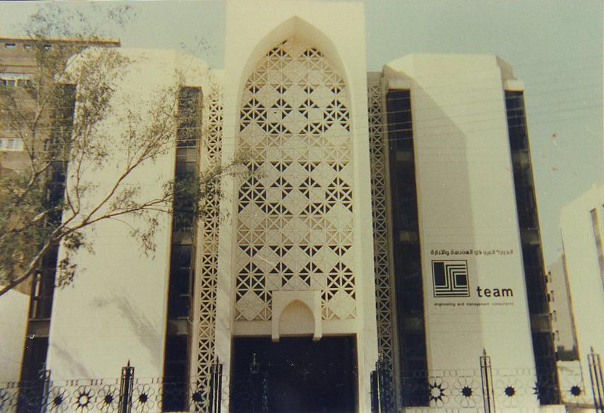الخبراء العرب فى الهندسة والإدارة - تيم مصر